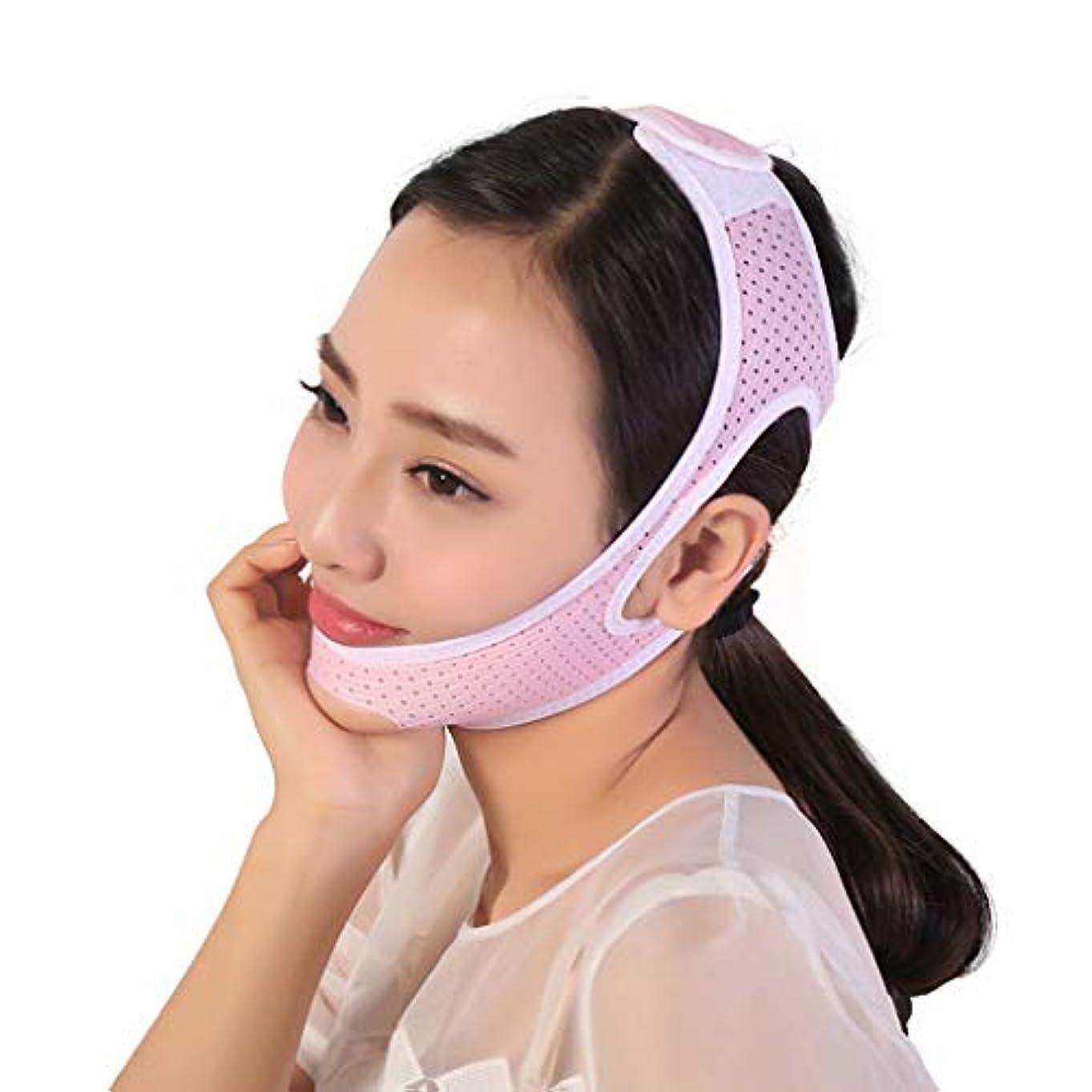 円形のすき緯度Jia He 軽量 薄い顔ベルト、顔のスリミング通気性のアーティファクト二重あごV面通気性のスリープタイトリフティング薄いフェイスマスク、2つのサイズの数: ## (Size : M)