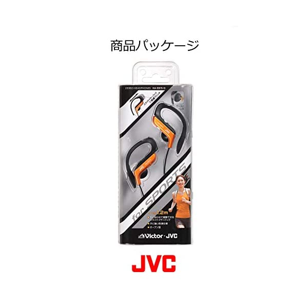 JVC HA-EB75-D イヤホン 耳掛け式...の紹介画像7