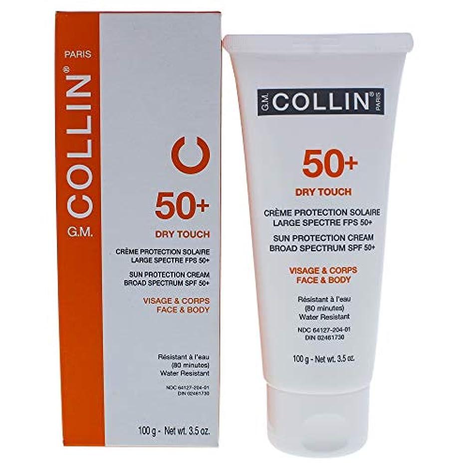 まだ成長君主制50 Plus Dry Touch Sun Protection Cream