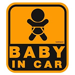 ナポレックス 傷害保険付き BABY IN C...の関連商品5