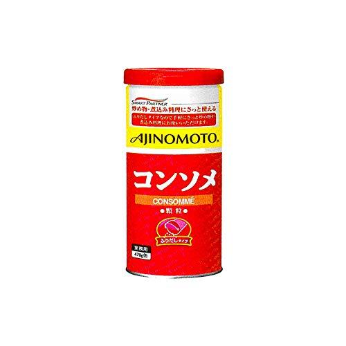 「味の素KKコンソメ」ふりだしタイプ 470g缶×12