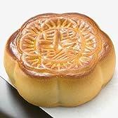 【月餅】大月餅 黒(大 黒つぶあん) 【横浜中華街 聘珍樓 [へいちんろう] の中華菓子】