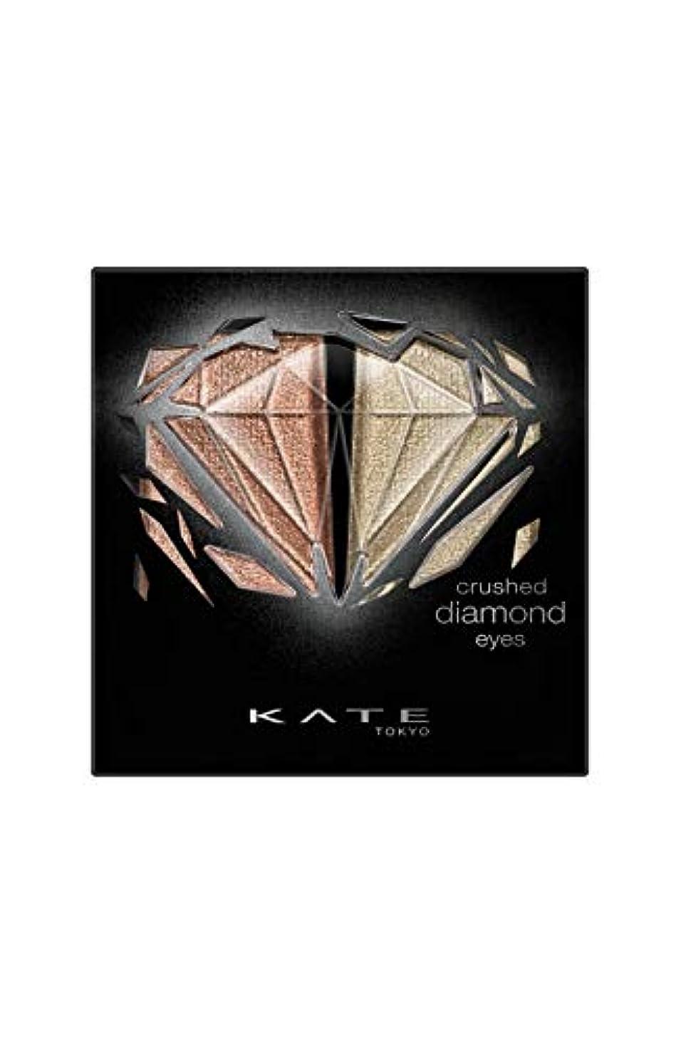 インフルエンザケージ不満ケイト クラッシュダイヤモンドアイズ OR-1 アイシャドウ