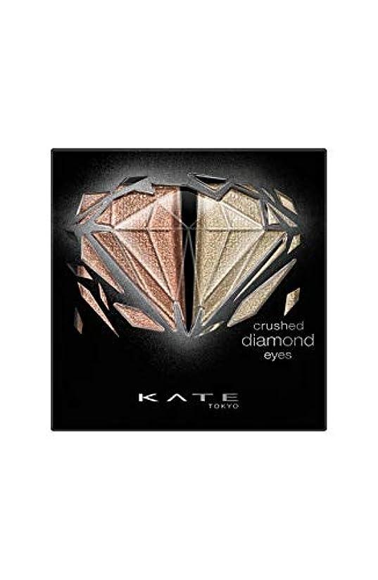 どんよりした噛む支援ケイト クラッシュダイヤモンドアイズ OR-1 アイシャドウ