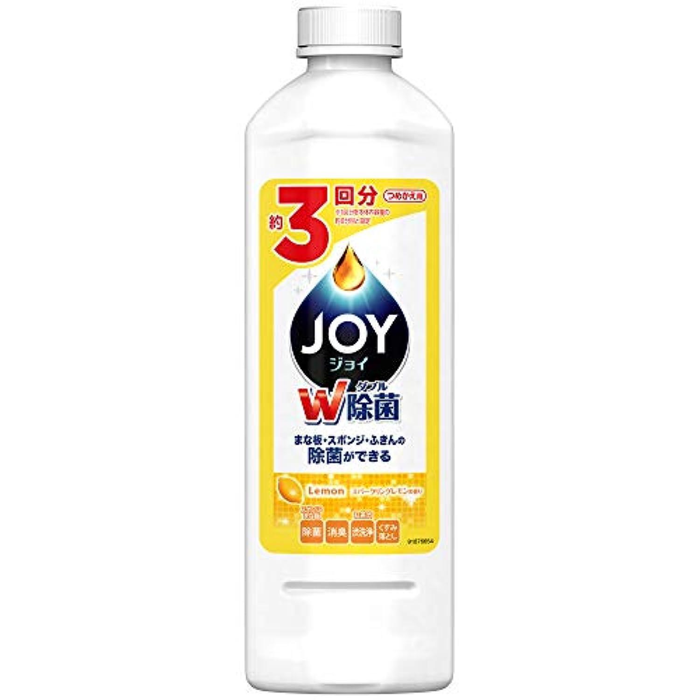 除菌ジョイ コンパクト 食器用洗剤 スパークリングレモンの香り 詰替用 440ml