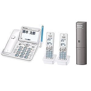 パナソニック デジタルコードレス電話機 子機2台付き 迷惑防止機能搭載 パールホワイト VE-GD76DW-W + ドアセンサー 1個入 ECID30A セット