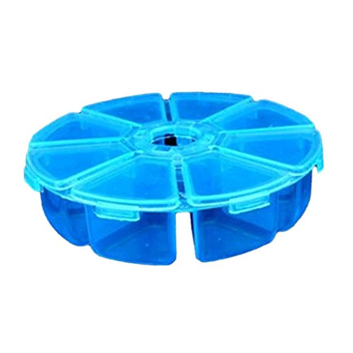 フローティング生き物ピークSM SunniMix ネイルアート 収納ボックス 大容量 透明 8コンパートメント パーツ入れ 小物入れ プラスチック 全4色 - ブルー