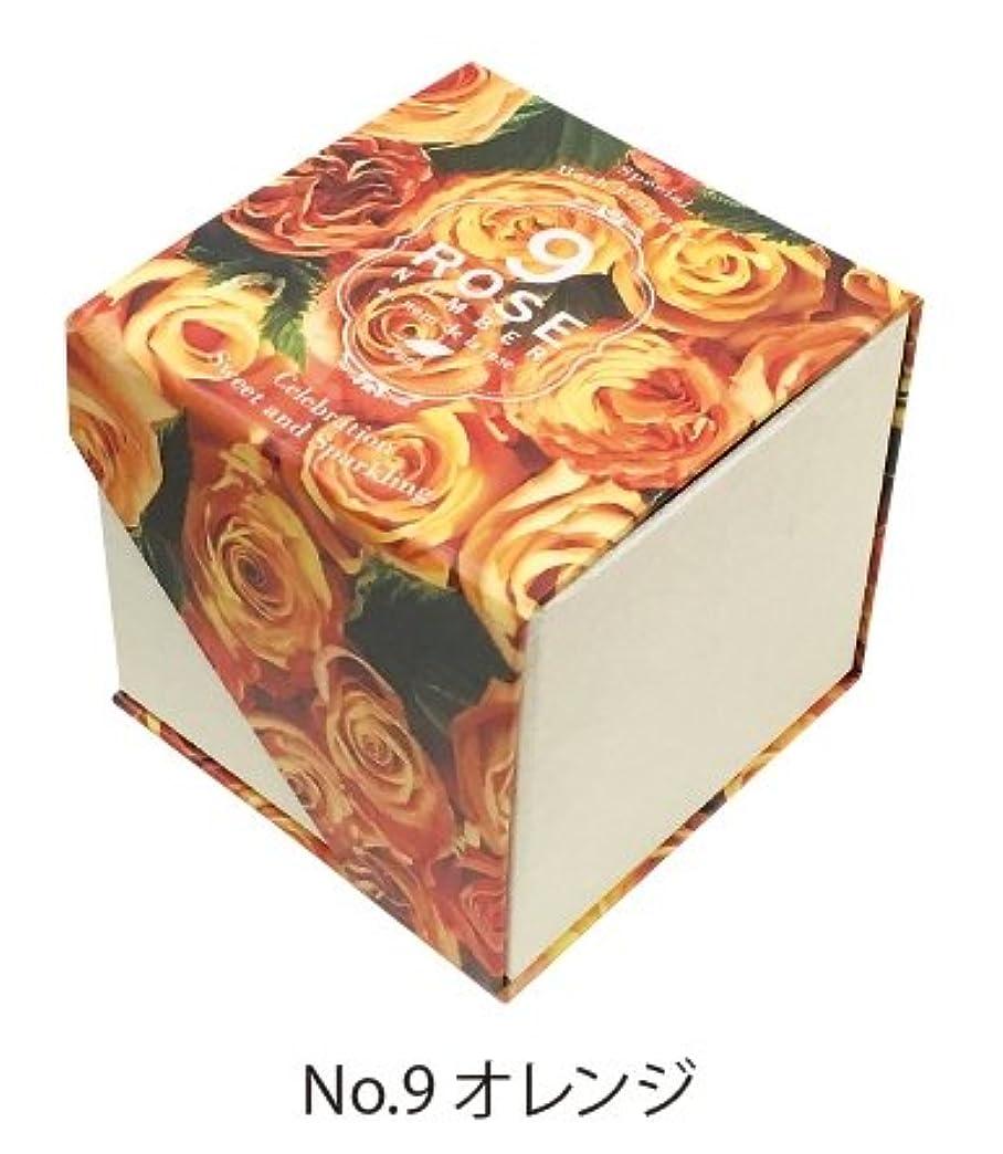 時計回り申し立てるエキゾチック九州フラワーサービス(Kyushu Flower Service) 入浴剤 77280