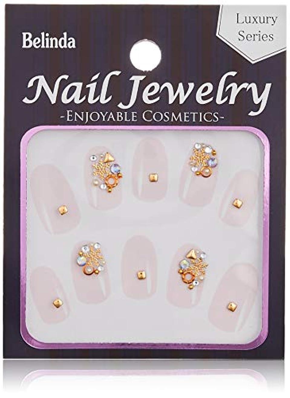 キャッチ韻猛烈なBelinda Nail Jewels No.691