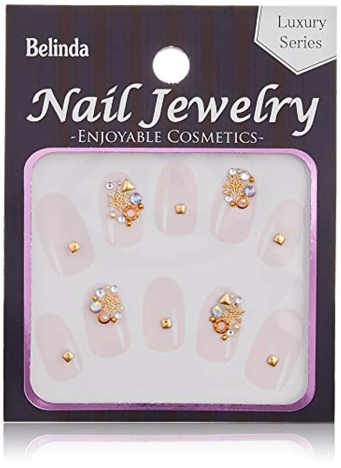 コードレスステートメントやるBelinda Nail Jewels No.691