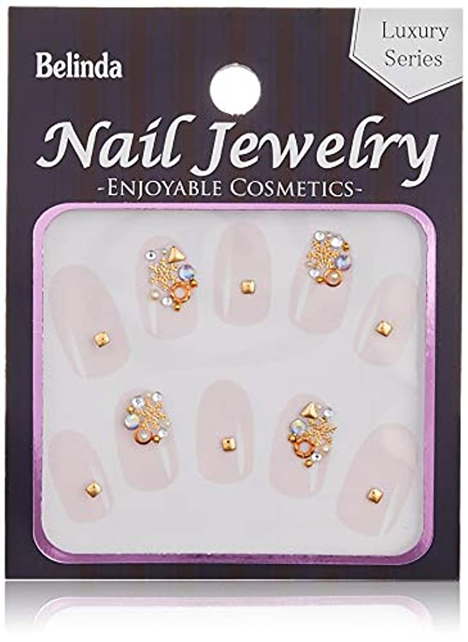 ブラシ脚本家ランプBelinda Nail Jewels No.691