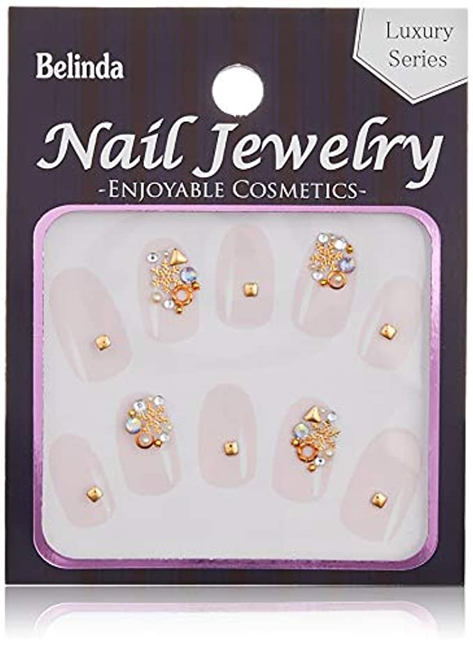 予測ほとんどの場合レンドBelinda Nail Jewels No.691