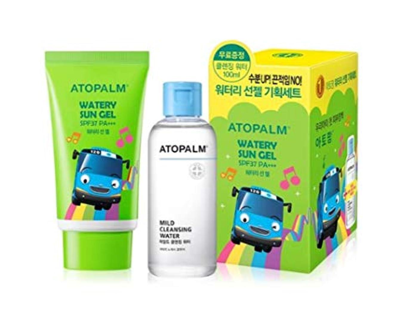 ATOPALM OUTDOOR Mild Sun Cream(EWG all green grade!)+ Cleansing Water100ml SPF32+ PA+++日焼け止めパーフェクトUVネック?手?足の甲?...