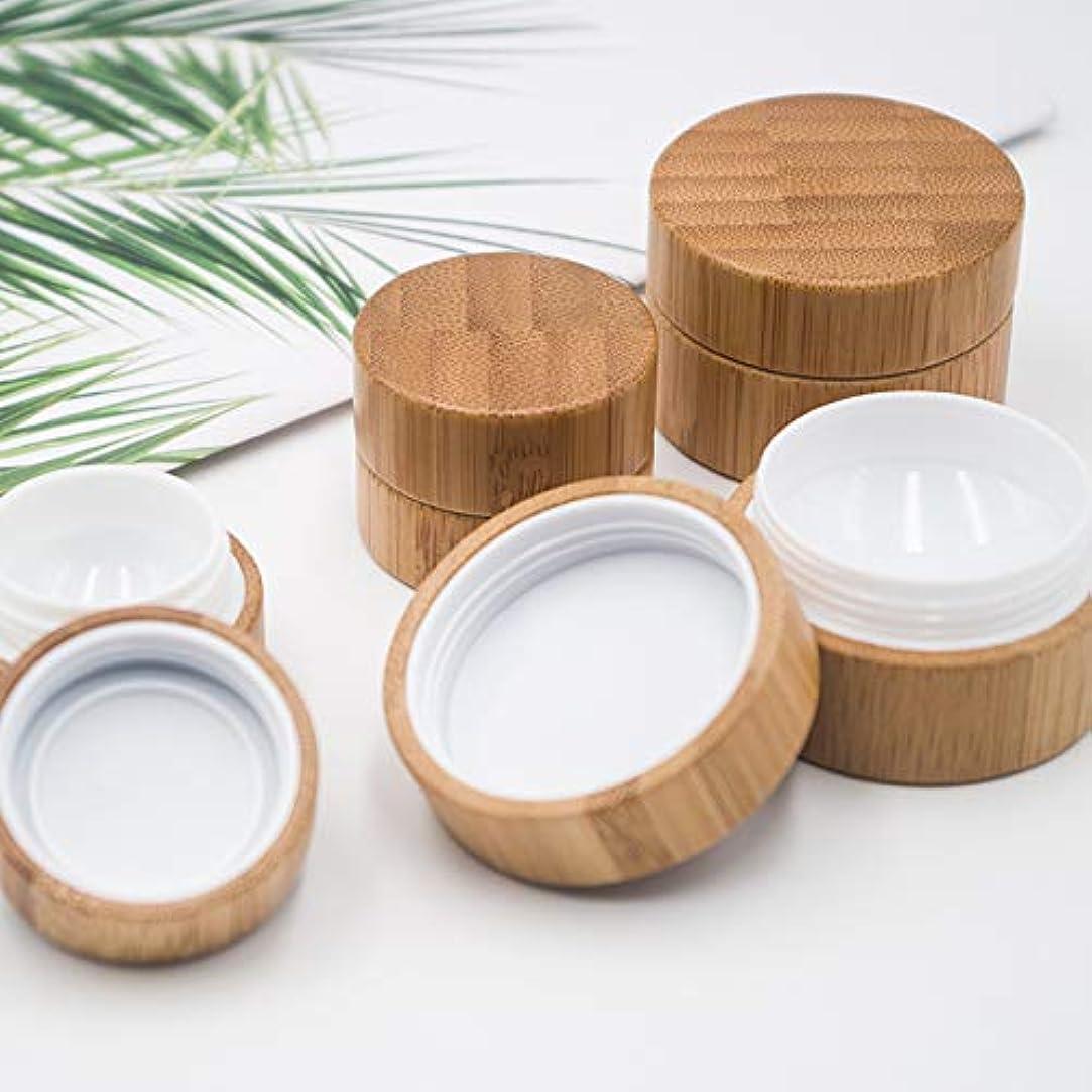 工場毛皮お祝いArtlalic 5Pcs 5g/10ml Environmental Bamboo Bottle Cream Jars Empty Cosmetic Makeup Powder Container for Lotion...