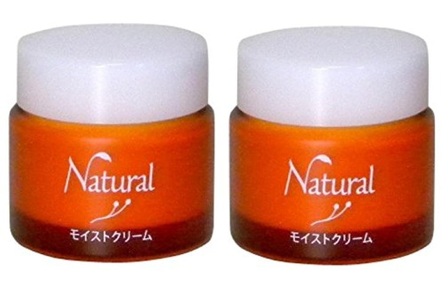 ケント裏切り者廃棄するハイム ナチュラル モイストクリーム 30g(保湿クリーム) X2個セット