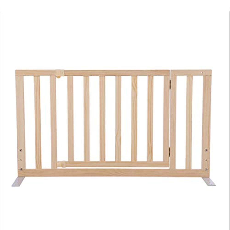 PENGJUN 子供のガードレールの安全ドア無垢材のベッドベゼル赤ちゃんの散弾耐性の保護バーマルチサイズ (サイズ さいず : 90cm)