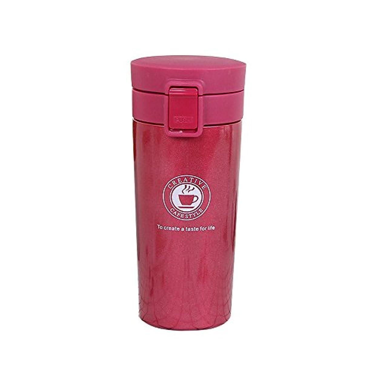 分数言うまでもなく恩赦Feelyer 304ステンレス鋼水カップ大容量350ミリリットル簡単に掃除安全熱放散防汚品質保証高温耐性ファッショントレンド 顧客に愛されて (色 : ピンク)