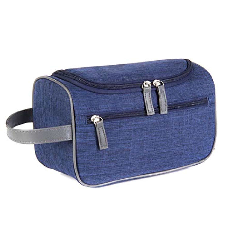 モーション認証スーダンBSTOPSEL 男性女性オックスフォード布メイクアップバッグ大防水旅行化粧品バッグオーガナイザーケースメイクアップウォッシュトイレタリーバッグ