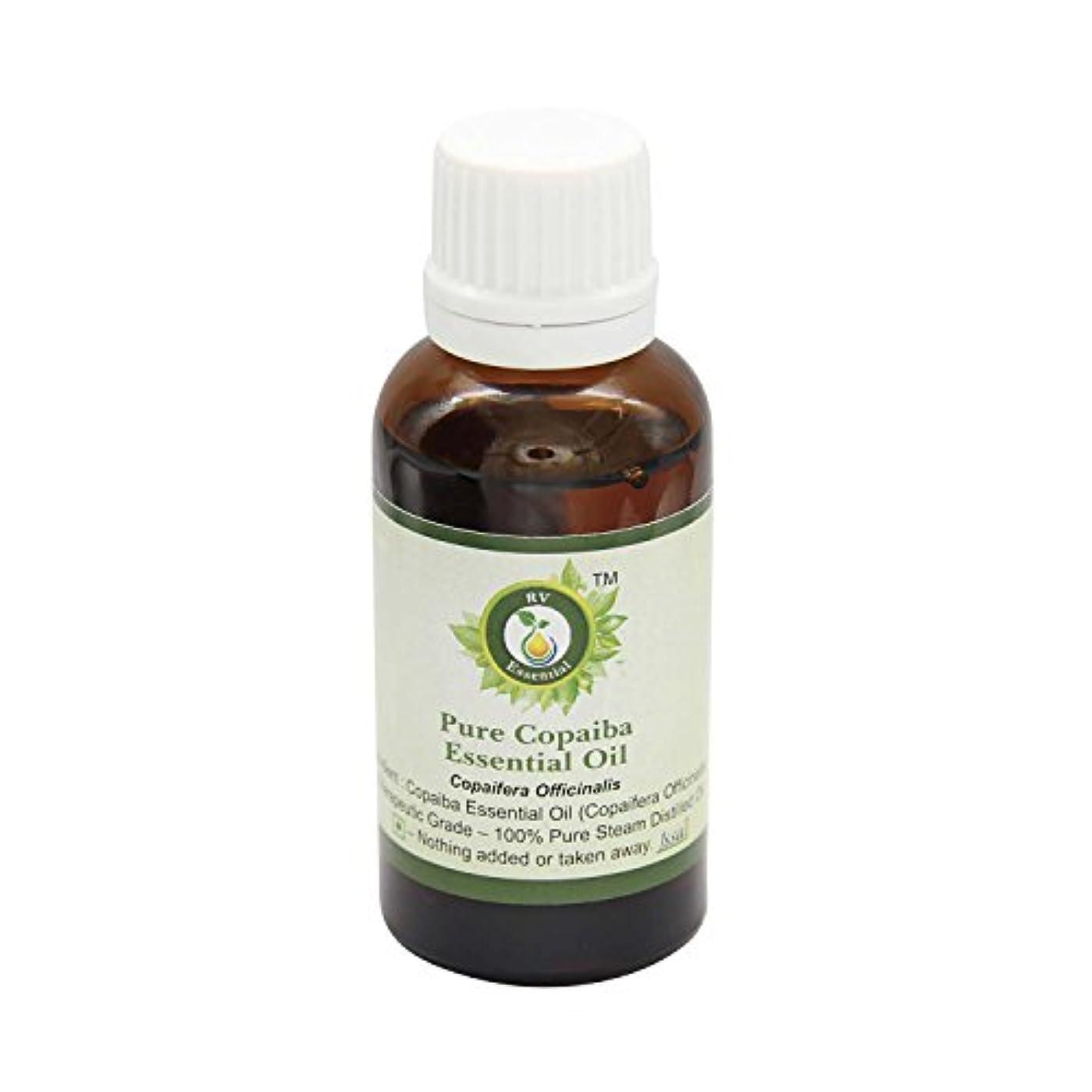 最終的にシェーバー落胆したR V Essential ピュアコパイバエッセンシャルオイル5ml (0.169oz)- Copaifera Officinalis (100%純粋&天然スチームDistilled) Pure Copaiba Essential Oil