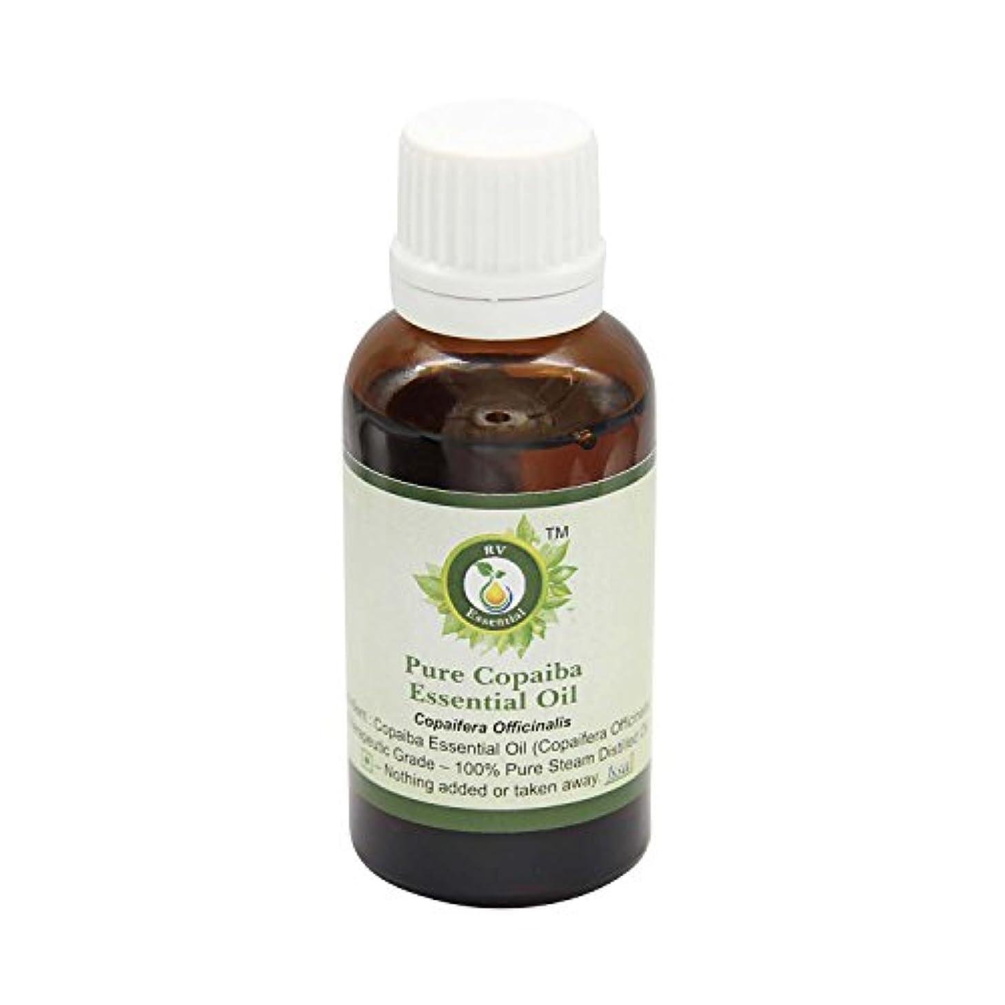 柔らかい足写真を描く組み合わせR V Essential ピュアコパイバエッセンシャルオイル30ml (1.01oz)- Copaifera Officinalis (100%純粋&天然スチームDistilled) Pure Copaiba Essential...
