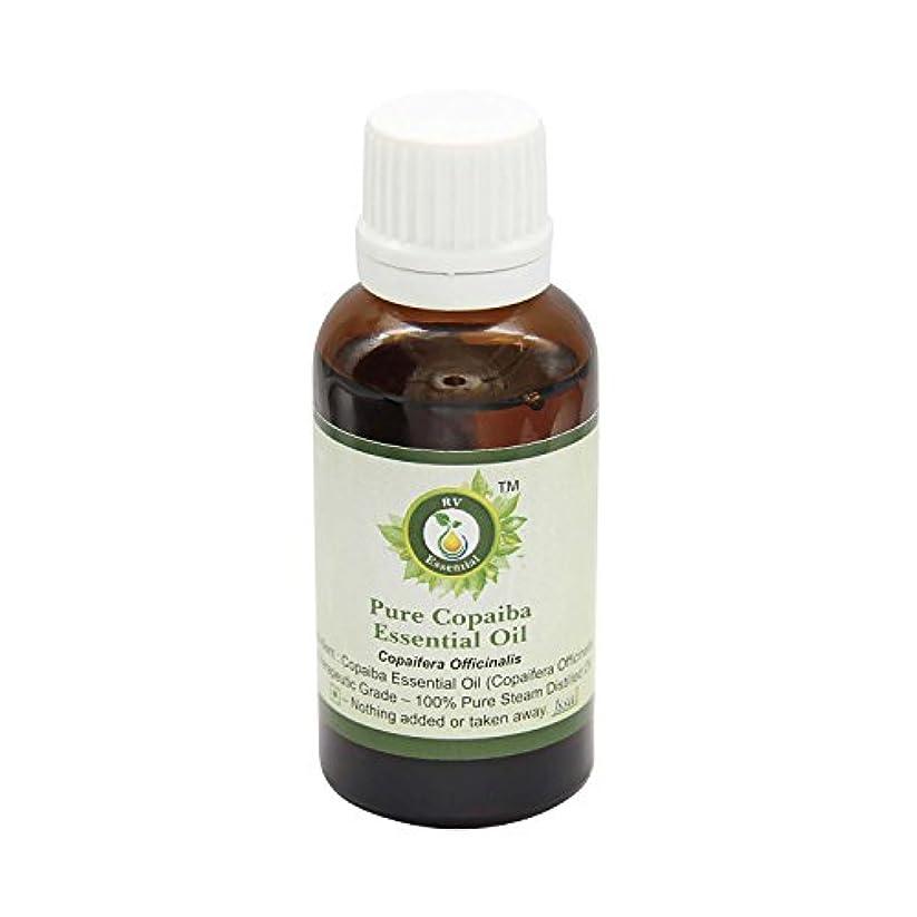 ヒューバートハドソン意見科学的R V Essential ピュアコパイバエッセンシャルオイル30ml (1.01oz)- Copaifera Officinalis (100%純粋&天然スチームDistilled) Pure Copaiba Essential Oil