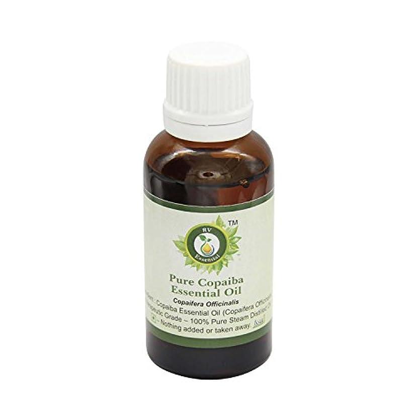 きょうだい畝間等しいR V Essential ピュアコパイバエッセンシャルオイル10ml (0.338oz)- Copaifera Officinalis (100%純粋&天然スチームDistilled) Pure Copaiba Essential...
