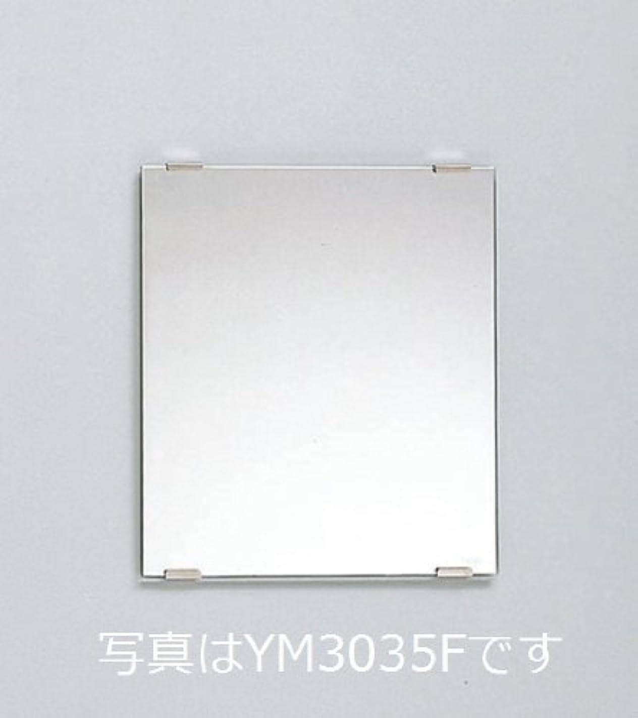 スピン社交的クランシーTOTO 化粧鏡 YM3560F 耐食鏡 角型 350×600(mm)