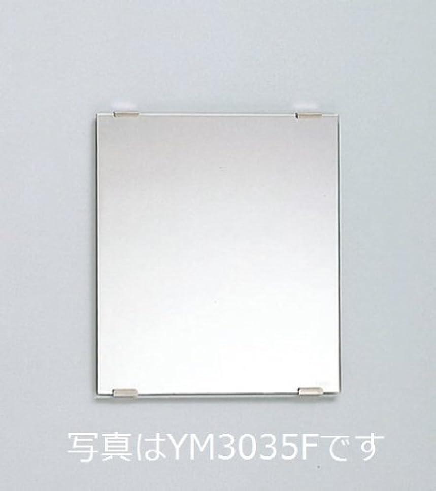いたずらな換気褐色TOTO 化粧鏡 YM3560F 耐食鏡 角型 350×600(mm)