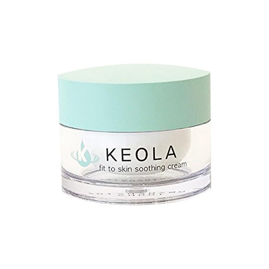 レンドキッチンボーカル[ケオラ] KEOLA フィットスキンスージングクリーム 50g (KEOLA FIT TO SKIN SOOTHING CREAM 50g) [並行輸入品]