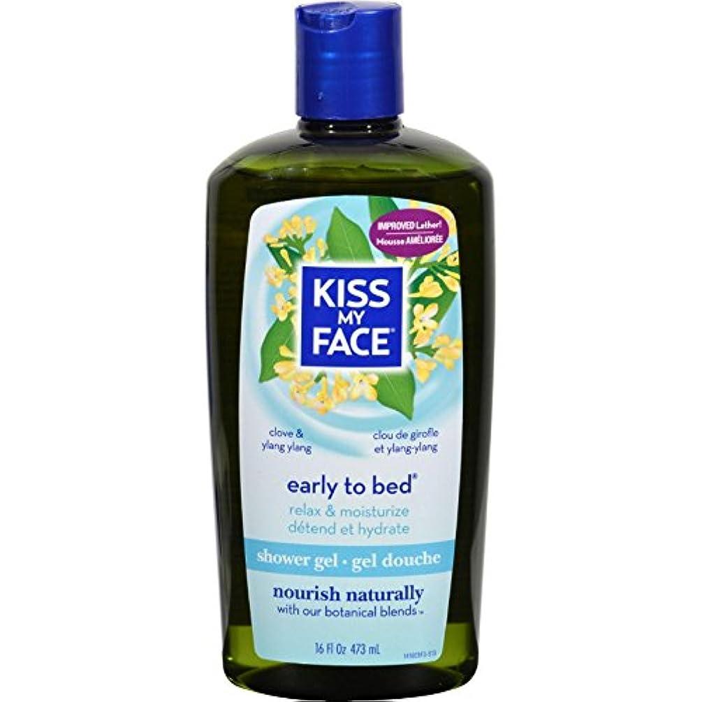 爬虫類研磨スライムBath and Shower Gel Early to Bed Clove and Ylang Ylang - 16 fl oz by Kiss My Face