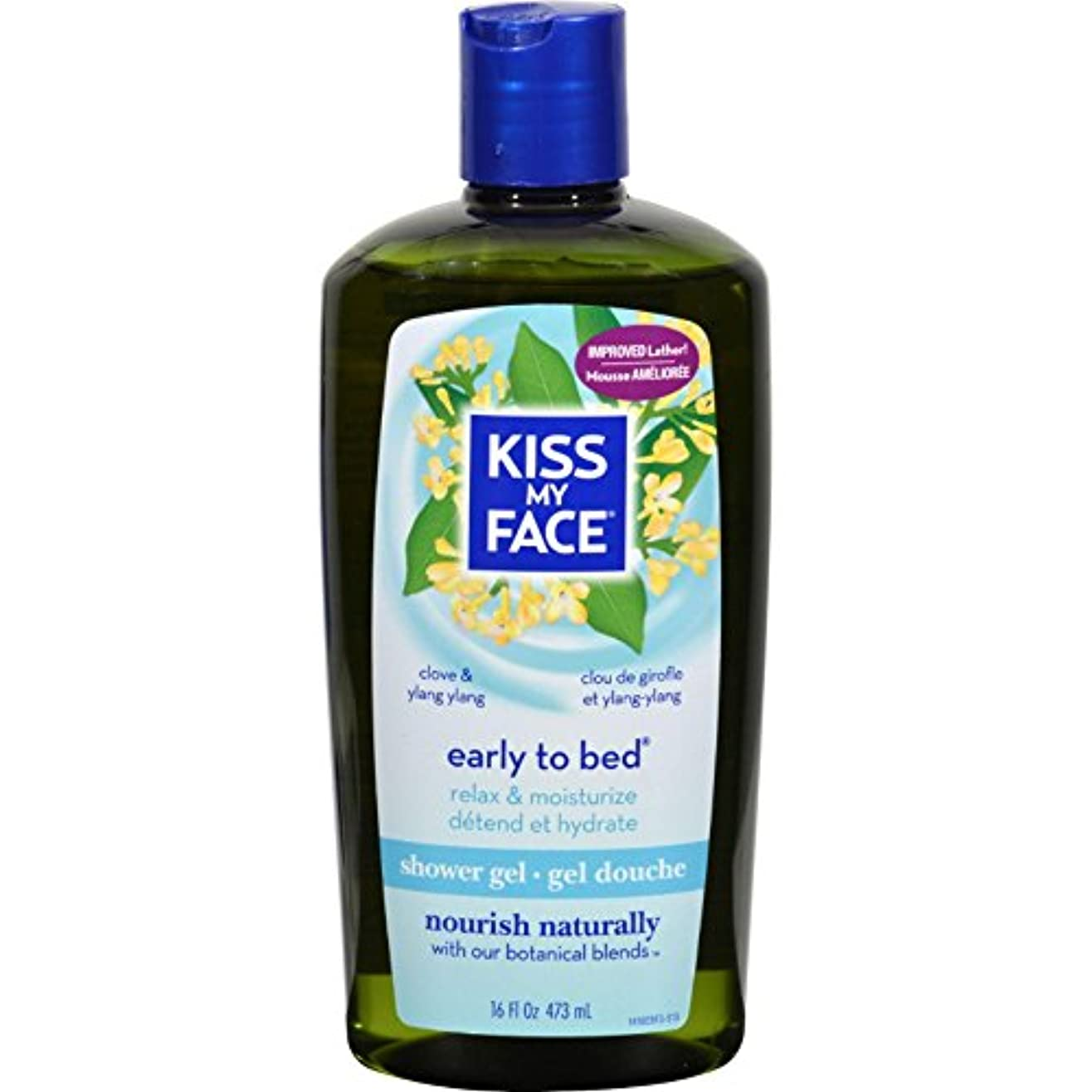 服を片付ける届けるコンチネンタルBath and Shower Gel Early to Bed Clove and Ylang Ylang - 16 fl oz by Kiss My Face