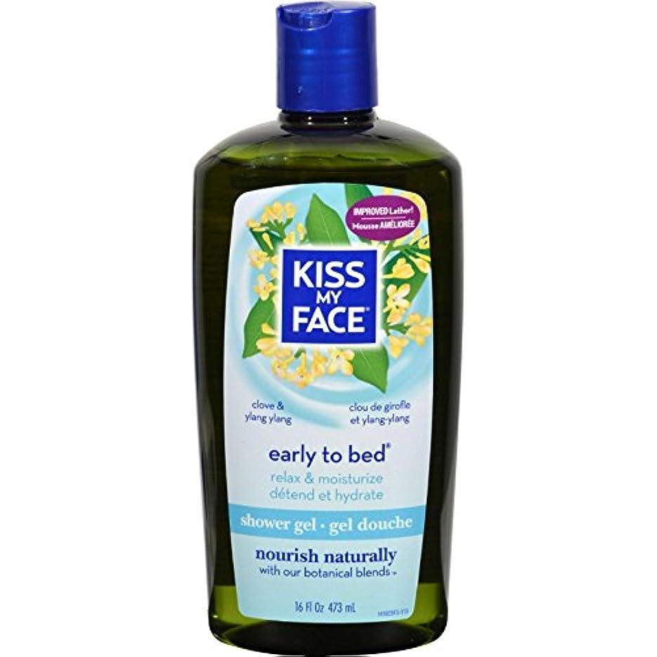 分注するできれば精巧なBath and Shower Gel Early to Bed Clove and Ylang Ylang - 16 fl oz by Kiss My Face