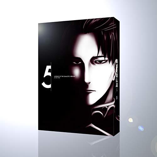 [画像:【Amazon.co.jp限定】銀河英雄伝説 Die Neue These 第5巻(完全数量限定生産)(各巻特典:紋章ステッカー2種セット)( 全巻購入特典:ポストカード(全3種のうちランダム1種)、デジタルフィギュア、引換シリアルコード付 ) [Blu-ray]]