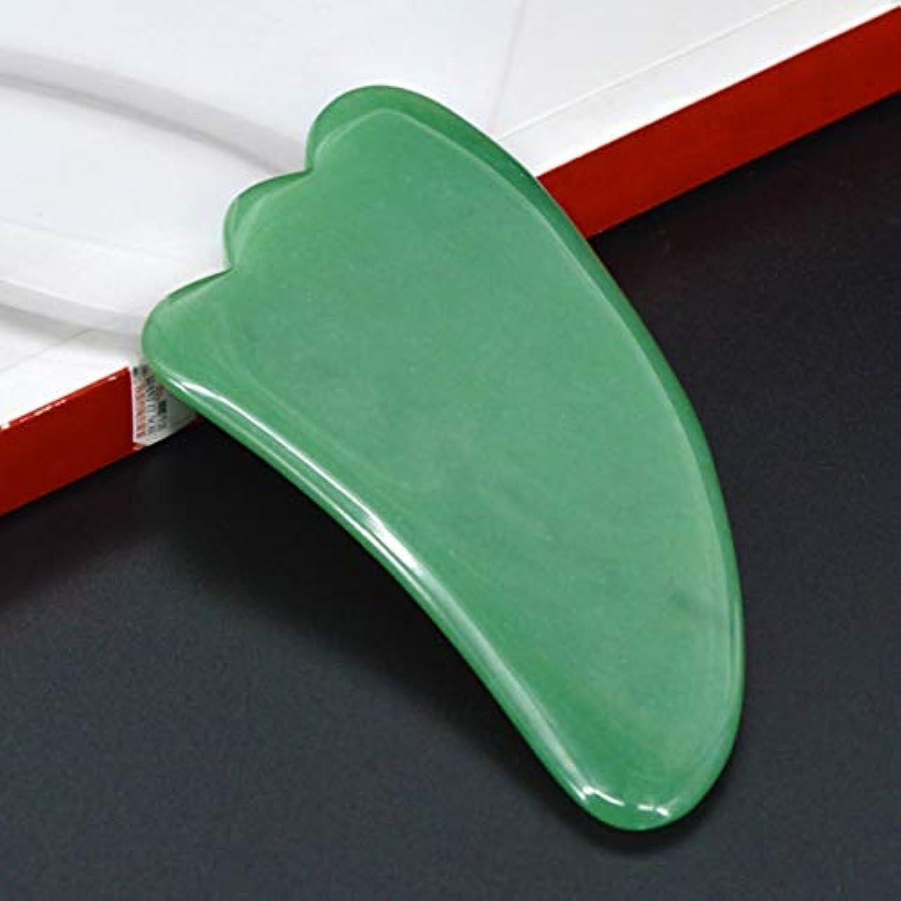 見せます祈り要件Compact Size Gua Sha Facial Treatment Massage Tool Chinese Natural Jade Scraping Tools Massage Healing Tool