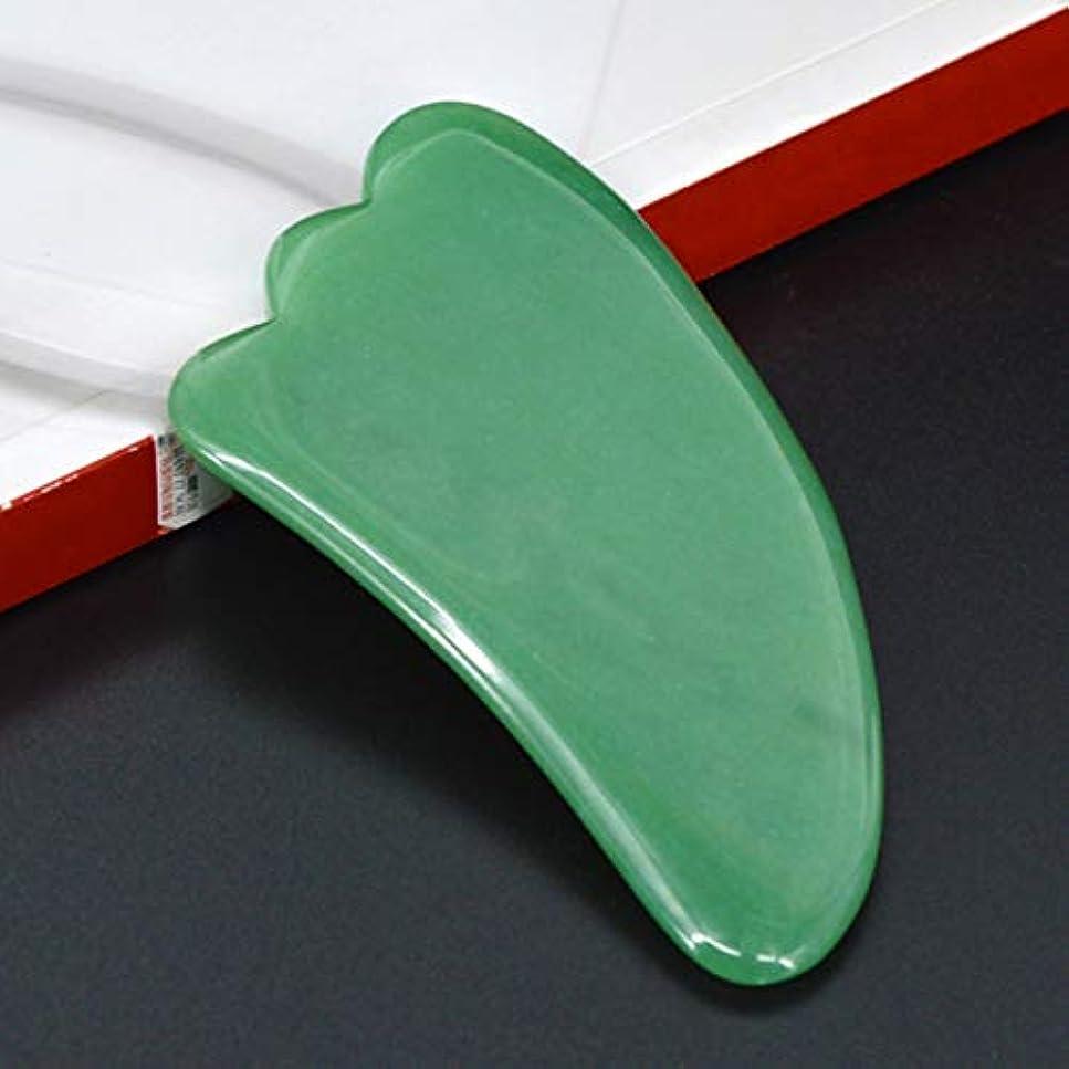 バドミントン売るご近所Compact Size Gua Sha Facial Treatment Massage Tool Chinese Natural Jade Scraping Tools Massage Healing Tool