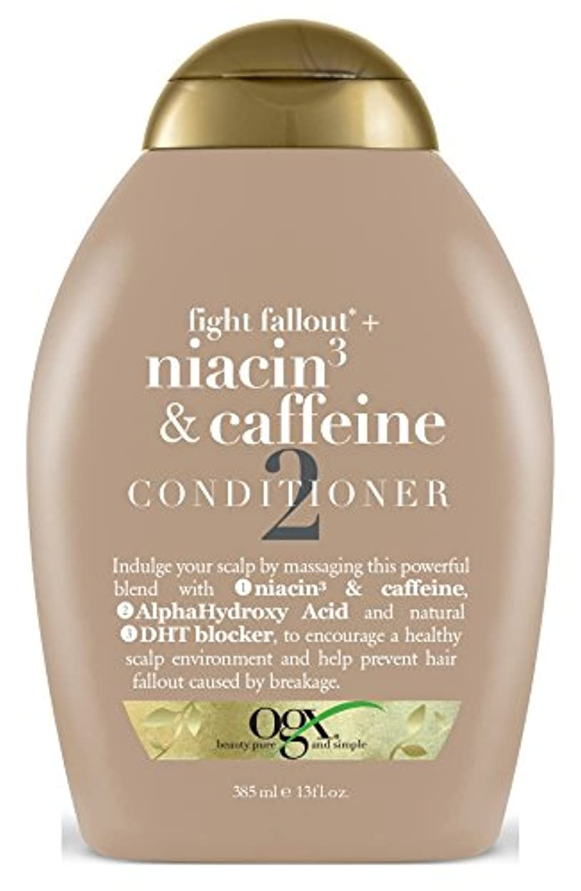 鳴り響く割り当てます引用OGX コンディショナーナイアシン3&カフェイン13Oz(3パック)