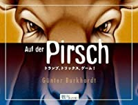 トランプ、トリックス、ゲーム!(Auf der Pirsch)/ 数寄ゲームズ / Günter Burkhardt