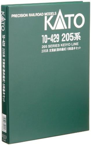 Nゲージ 10-429 205系京葉線 最終編成 6両基本セット