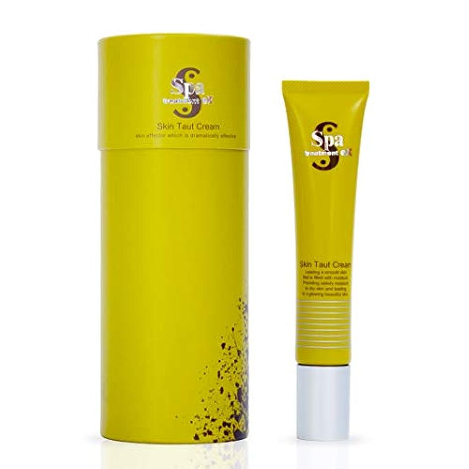 説明的費用明るいハリのある肌へ スパトリートメントex スキンタウトクリーム 保湿クリーム 30g