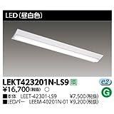 LED 蛍光灯 LED 照明 東芝TOSHIBA TENQOO 直付40W形 W230器具一体形 LED蛍光灯 2000lmタイプ FLR40形 ×1灯相当 5000K昼白色