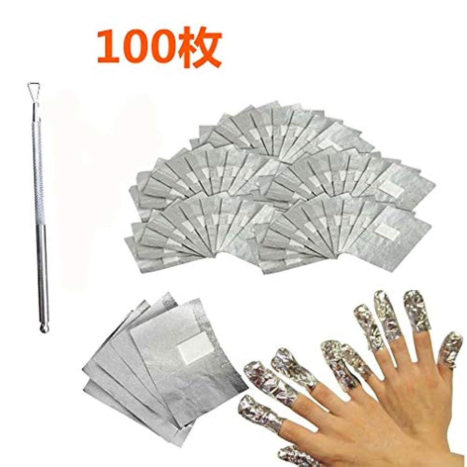 壁過言病者IGUGHI 100枚 ジェルネイル リムーバー アセトン ジェル 使い捨て ネイル用品, ジェルオフリムーバー アクリルUVジェル