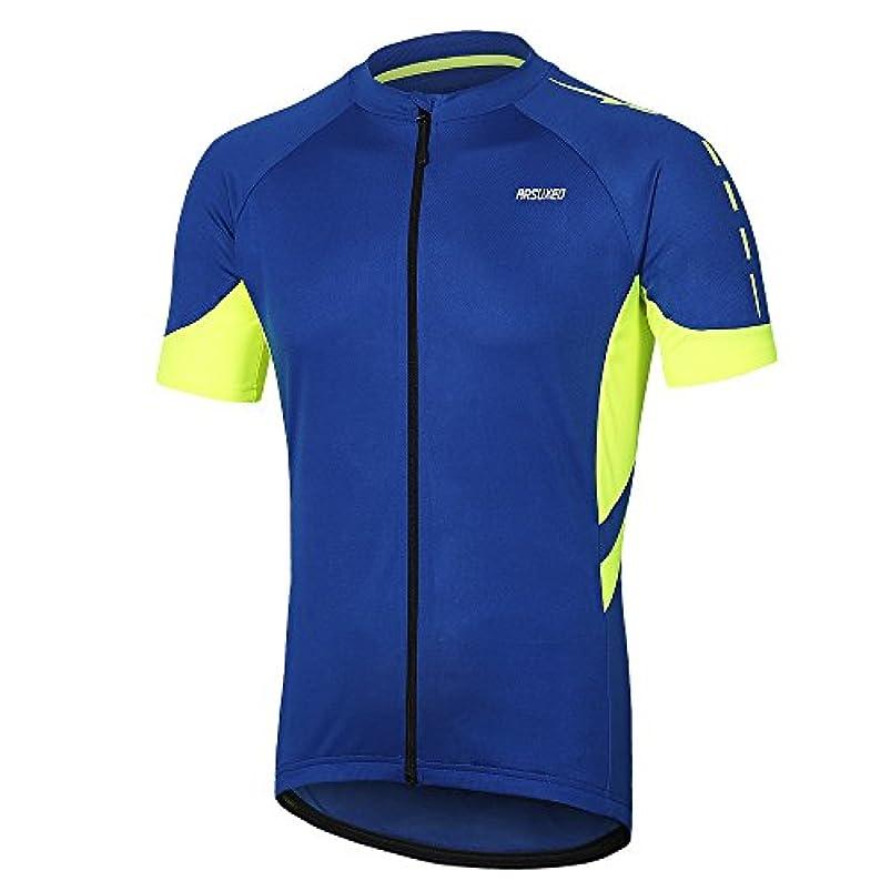 雪だるま通知する俳優LIXADA サイクルジャージ 自転車ウエア 半袖ウェアセット スポーツウェア 夏用 速乾吸汗 通気がいい 色とサイズ選択可