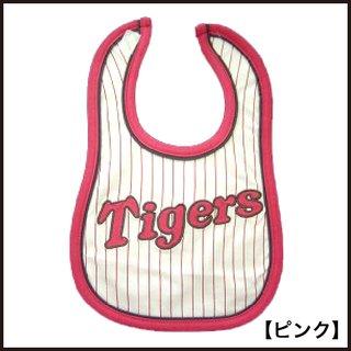 阪神タイガースグッズ ベビータイガースよだれかけ (ピンク)