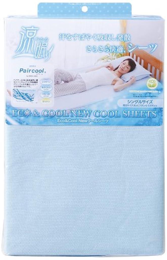 精神的に道を作る手荷物サンファミリー Eco&Cool New クールシーツ(シングル)Sun Family Eco Cool