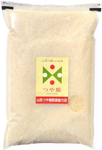 山形県 特別栽培米 無洗米 つや姫 5kg 令和元年産