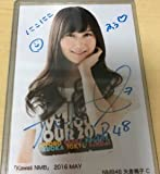 NMB48 矢倉楓子 直筆 生写真