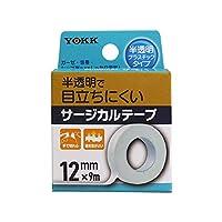 医療用テープ サージカルテープ 半透明プラスチックタイプ 12mm×9m 100個 ヨック