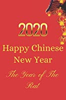 Happy Chinese New Year: Year of the Rat - Journal writing