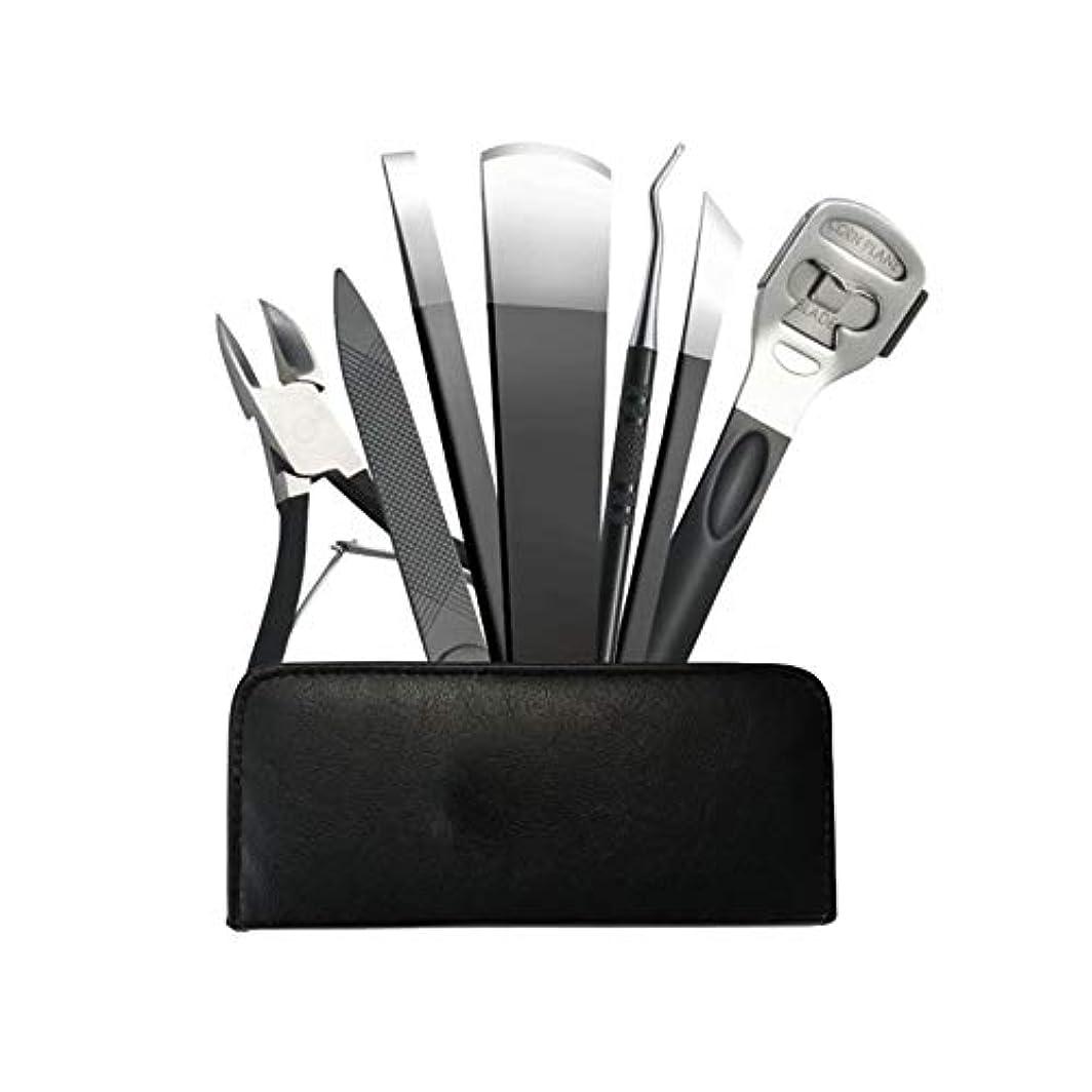 操るラップバブルJIAYIZS プロフェッショナルペディキュアナイフ7点セットネイルクリッパーペディキュアペディキュアツール (Color : Silver)