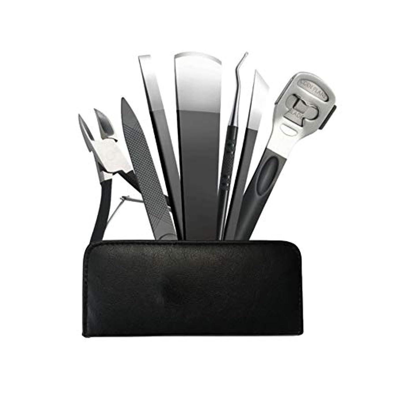 重大ボランティアシガレットJIAYIZS プロフェッショナルペディキュアナイフ7点セットネイルクリッパーペディキュアペディキュアツール (Color : Silver)